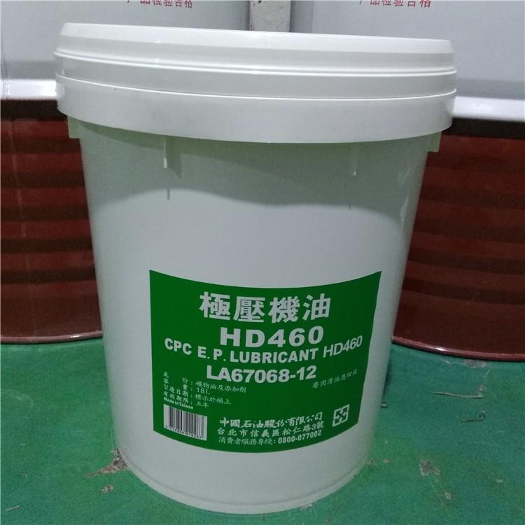 国光牌极压机油HD100号齿轮油润滑极压机油