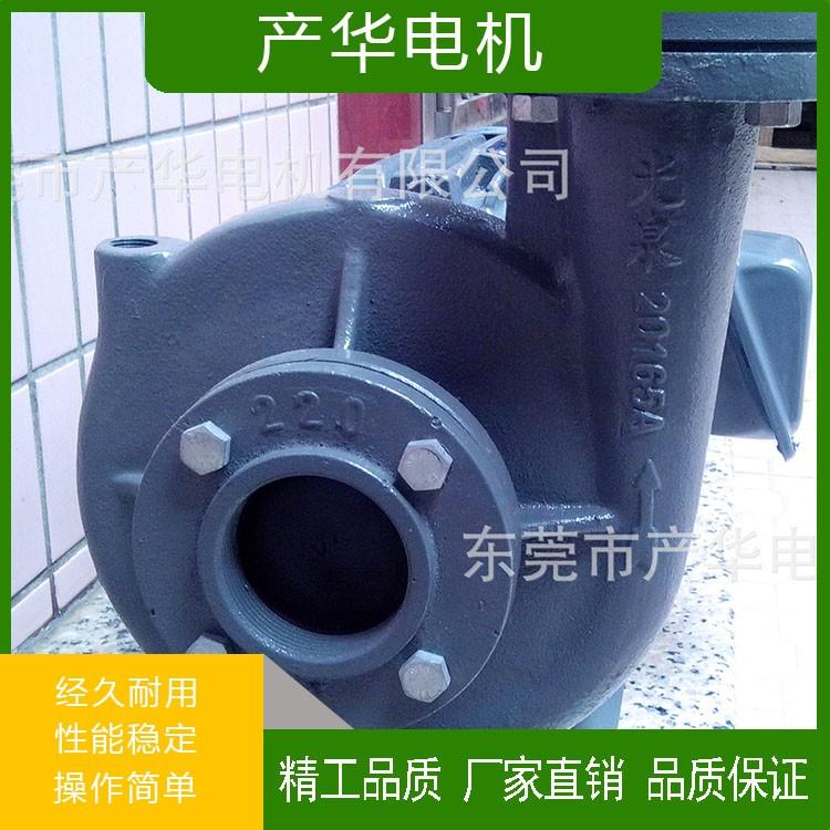 台湾品牌水泵洗碗机专用泵浦 东元电机高效率省电肃静!