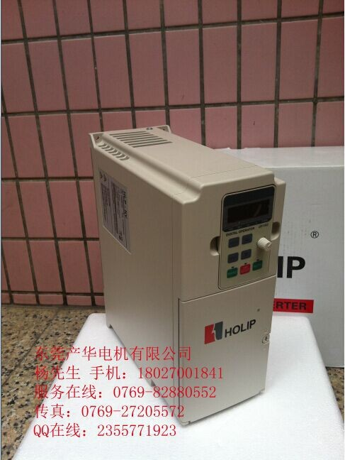 HLPNV01D543B东莞海利普变频器工厂直供(100%)正品