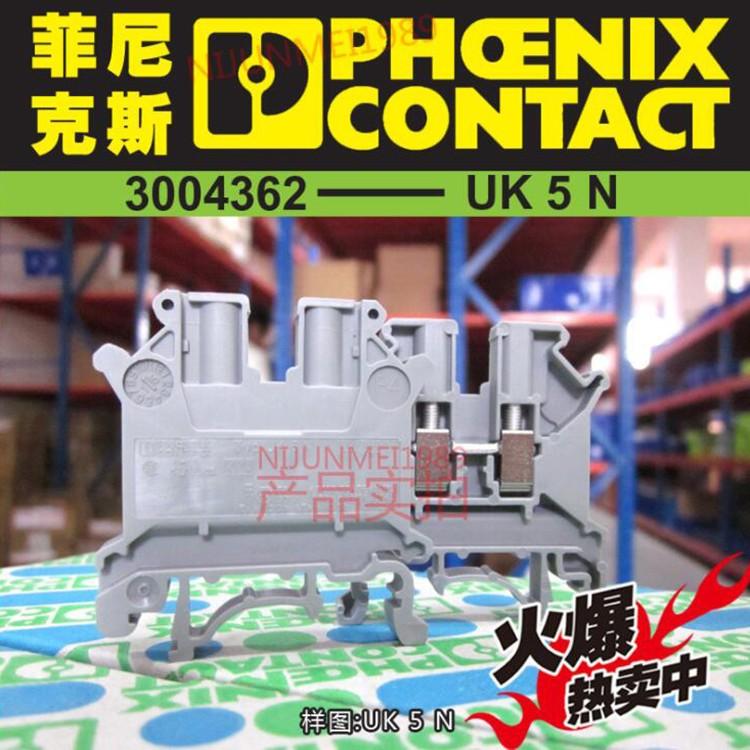 原装正品 菲尼克斯接线端子排 直通型 UK16N 3006043