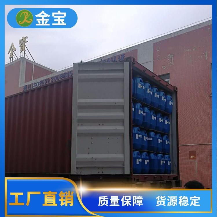 环保水性粘胶剂 印刷包装封装通用水性覆膜胶 厂家直销
