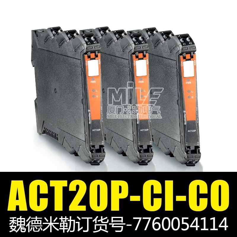 魏德米勒 7760054114 ACT20P-CI-CO 信号隔离器一进一出 量大更优惠