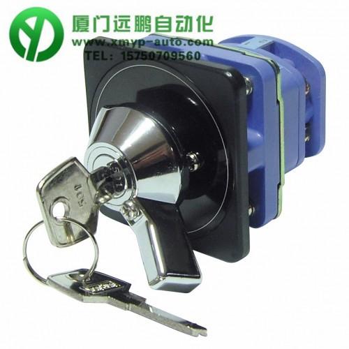 YSK5C2601-K9ML韩国yongsung龙声5A小电流带钥匙转换开关
