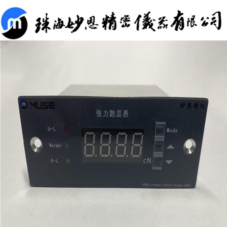 妙思厂家直销 张力数显表 高精度显示仪器 张力传感器数字显示仪测量仪器 现货销售