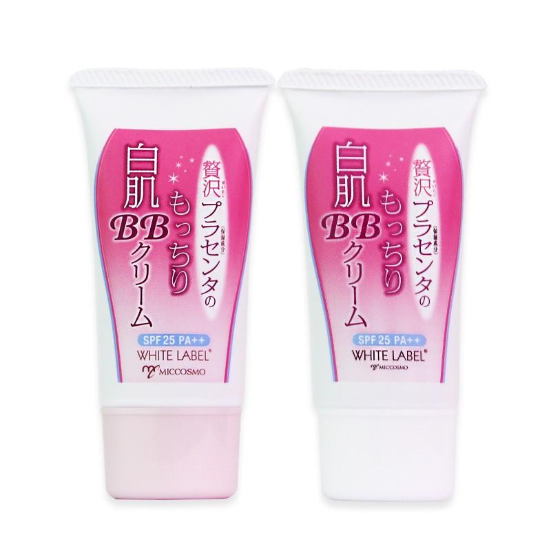 日本原装进口蜜珂思摩胎盘素白肌BB霜滋润持久不脱妆控油学生平价