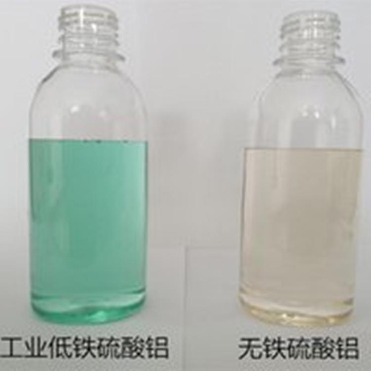 供应水处理药剂液体硫酸铝