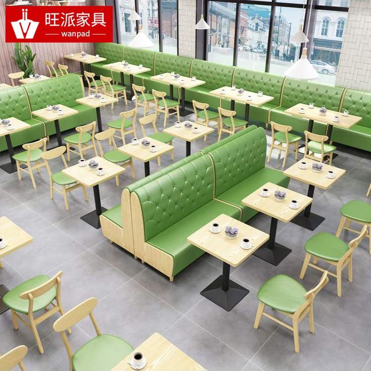 北京肯德乐汉堡店防火板双面卡座沙发订制厂家
