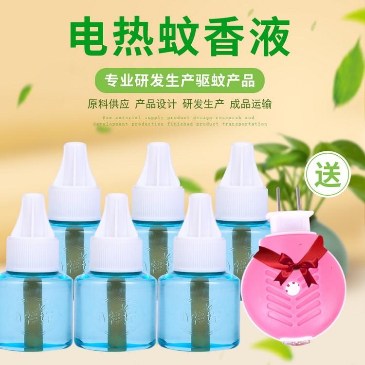 小神童电热蚊香液45ml*6加1 加热器儿童驱蚊液贴牌代工蚊香液批发