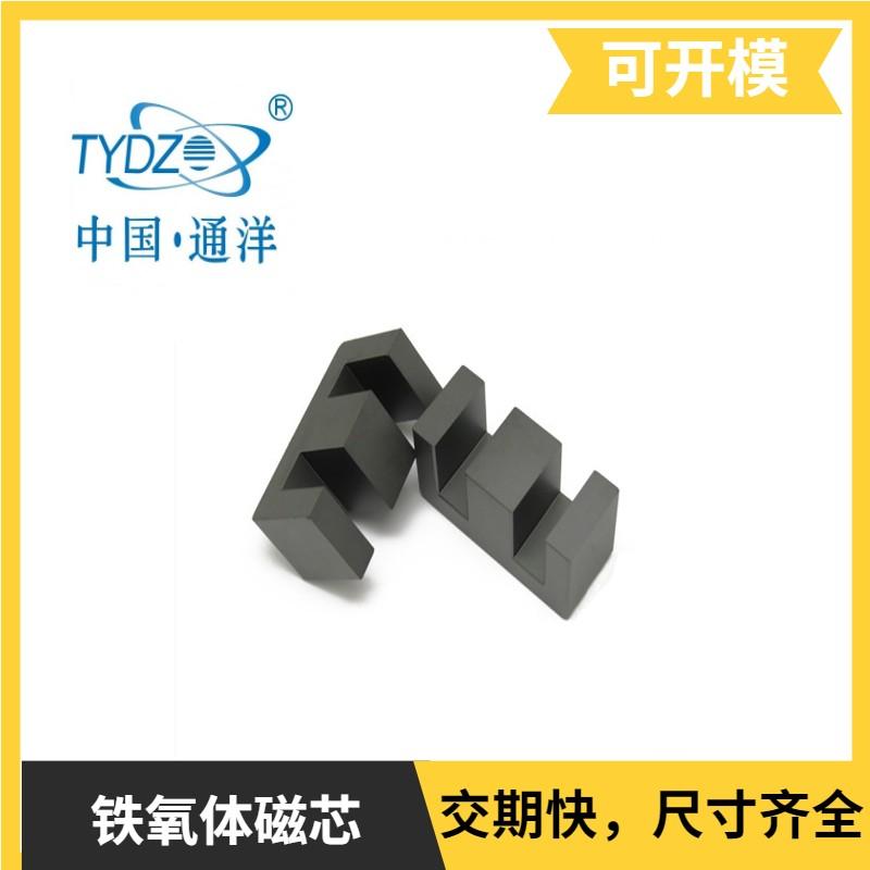 专业生产磁芯EE13可开气隙可出口