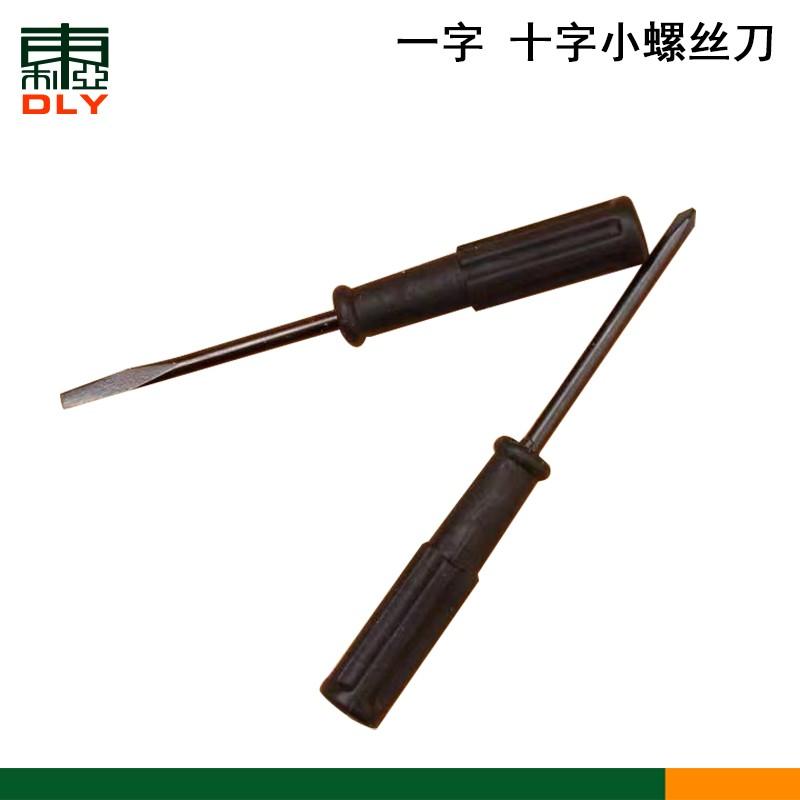缝纫机配件 一字 十字小螺丝刀 开刀维修开刀拉筒压脚皮螺丝刀