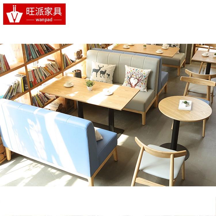 芜湖肯德乐汉堡店新款防火板卡座沙发订制厂家