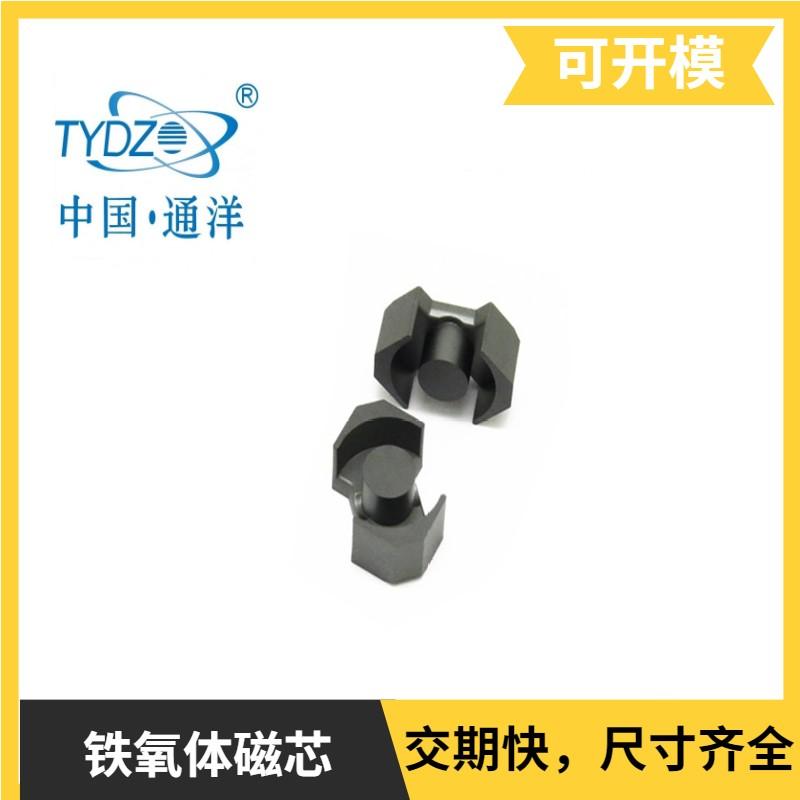 批量生产RM8 铁氧体磁芯充电器机顶盒电源磁芯支持定制