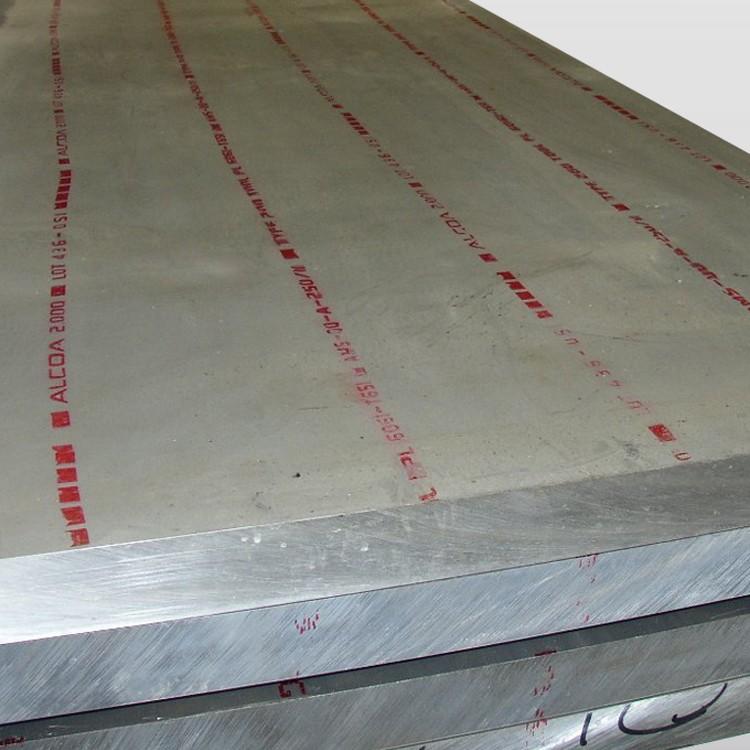 供应7075T651铝板 7075T6铝板 7075国标铝板 超厚铝板,规格齐全