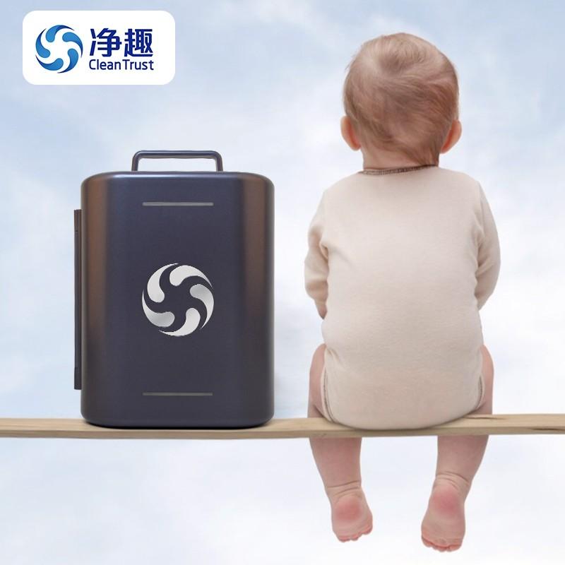 净趣便携式母婴消毒盒 专为孕妇儿童宝宝设计消毒玩具奶瓶化妆品灭菌盒衣服消毒包