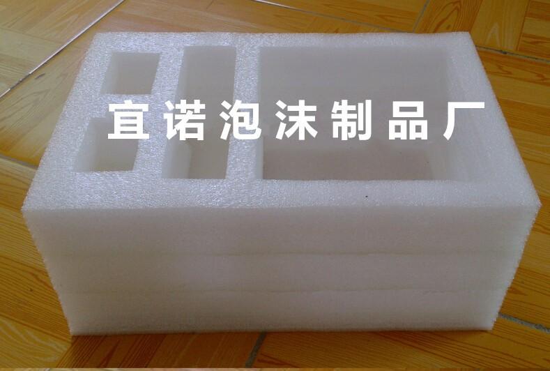白色珍珠棉异形包装 莆田珍珠棉生产厂家直销epe珍珠棉 加工异形珍珠棉包装袋气垫泡沫袋 珍珠棉 epe珍珠棉异形包装
