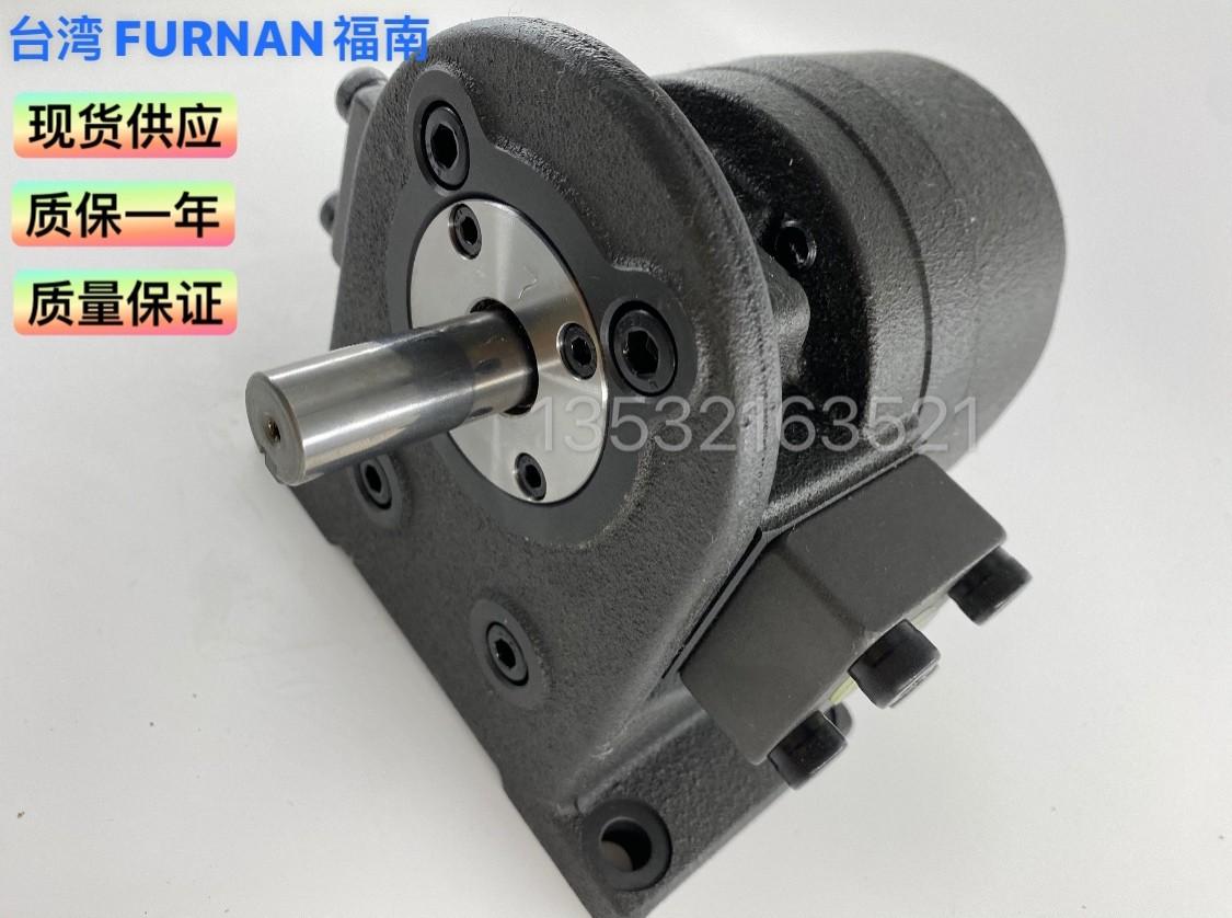 台湾 FURNAN福南双联叶片泵维修VP-SF-30-D