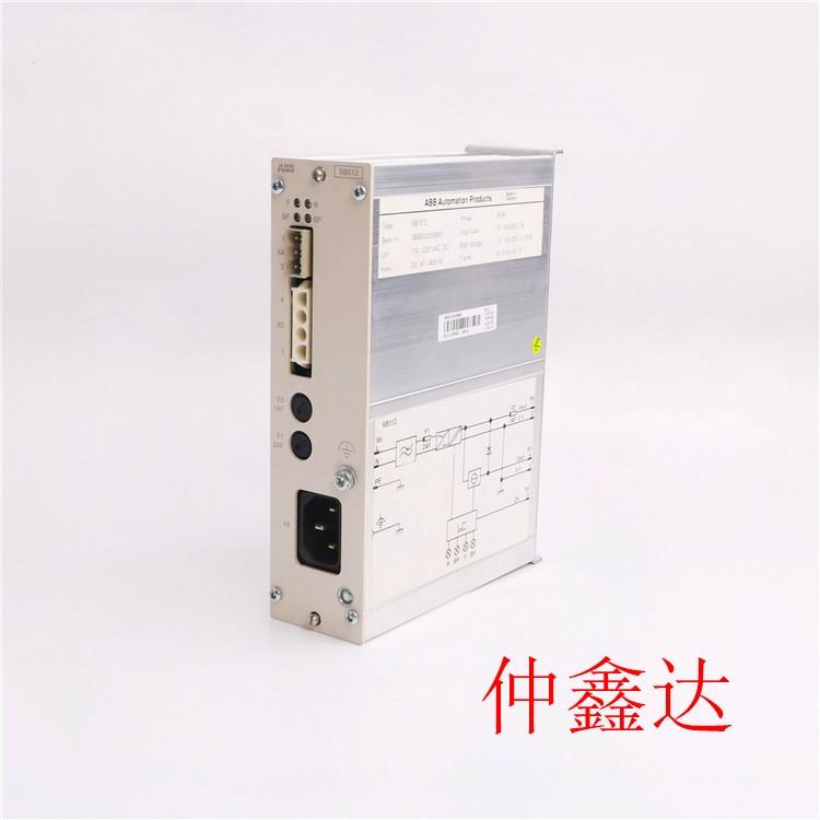 ICS TRIPLEXDCS系统T8151C