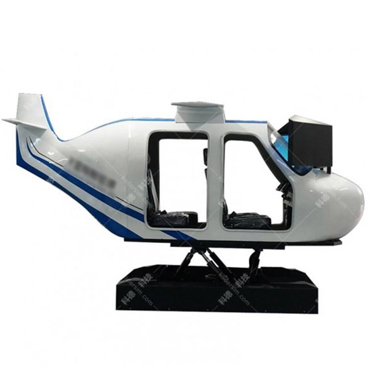 飞行模拟器-塞斯纳飞行模拟器-六自由度飞行模拟驾驶