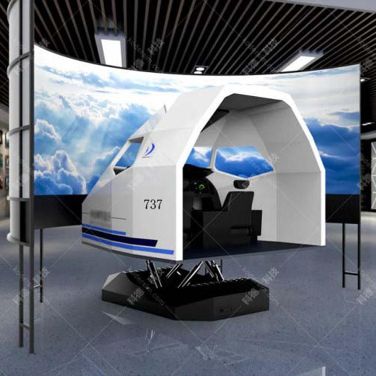 飞机驾驶模拟器 波音737飞机模拟器 飞机仿真模拟器