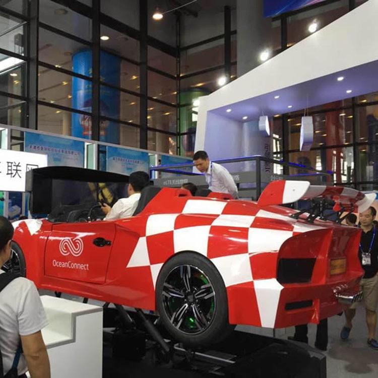 双座动感跑车模拟器 跑车模拟器 汽车模拟器