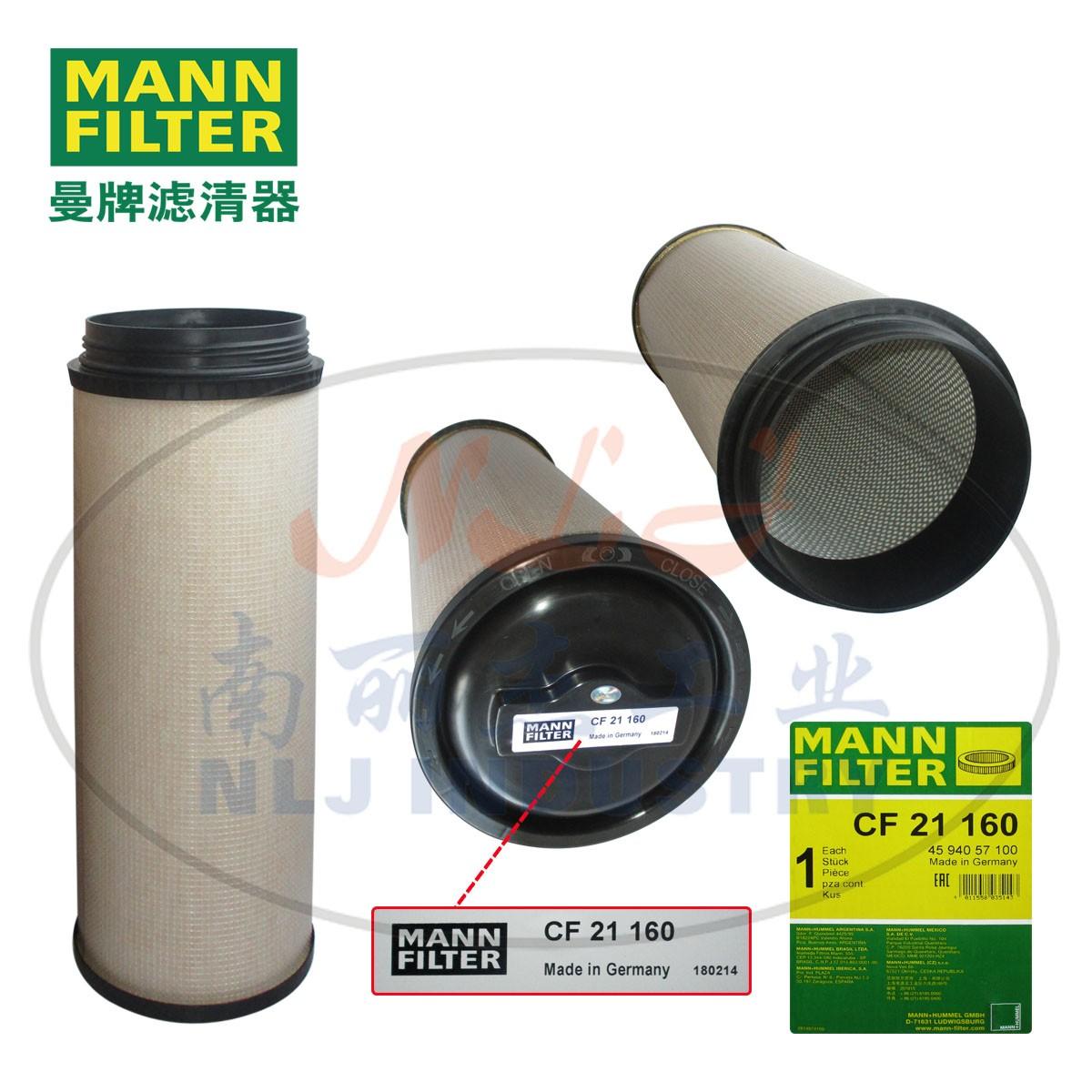 MANN-FILTER(曼牌滤清器)空气滤清器滤芯CF21160