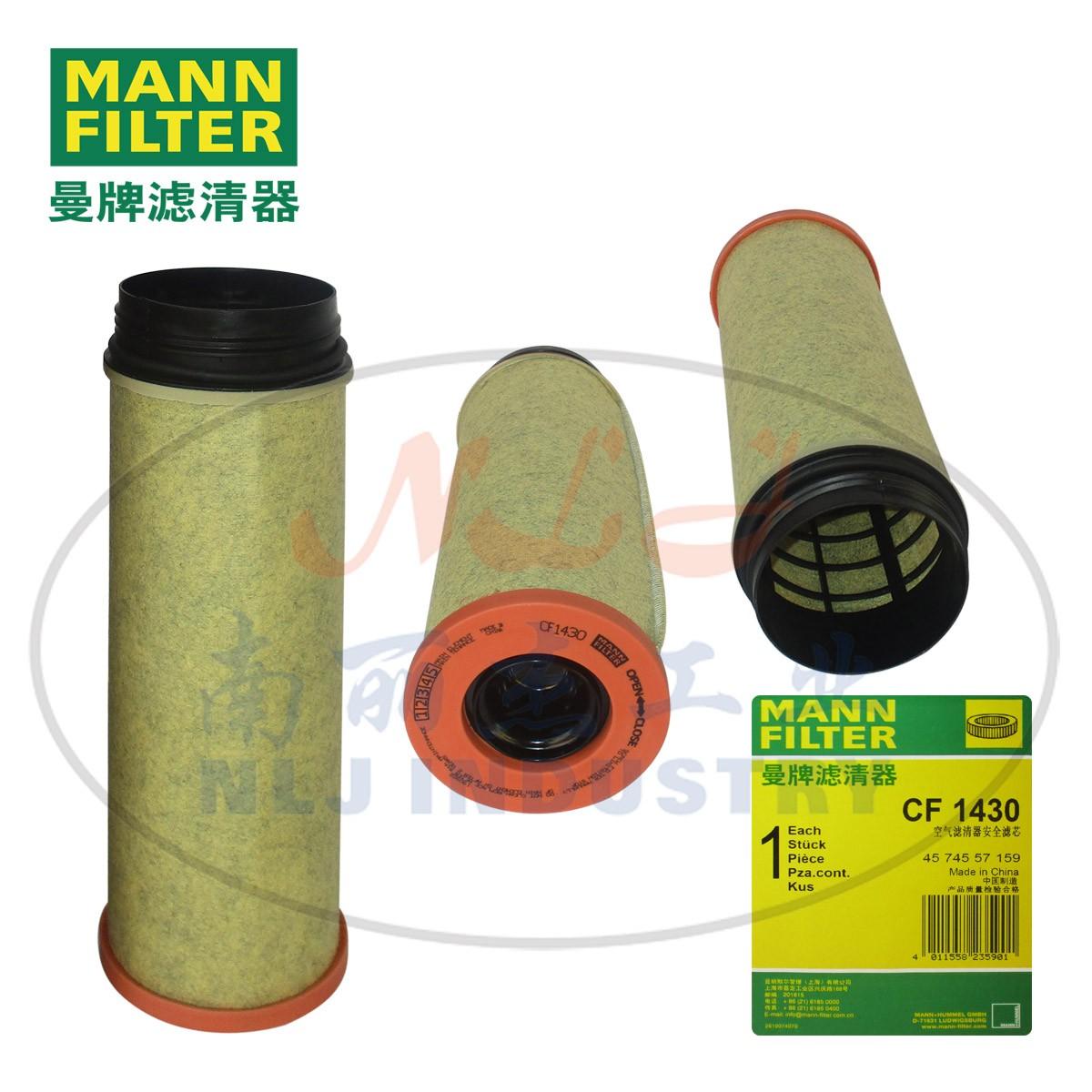 CF1430 MANNFILTER曼牌滤清器空气滤芯、空气滤清器