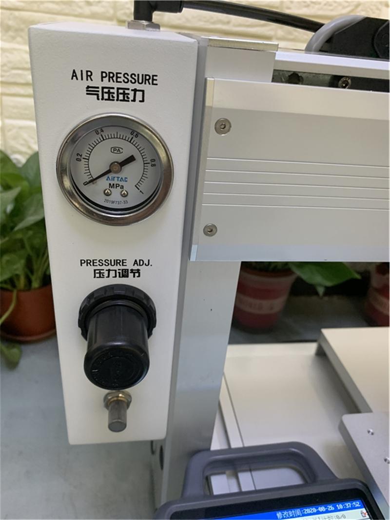 <p>气压调节</p>