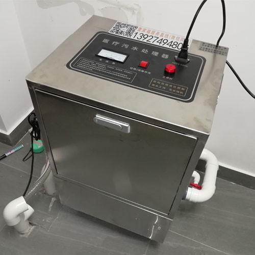 惠州宠物医院污水处理设备信誉好诚信好的厂家