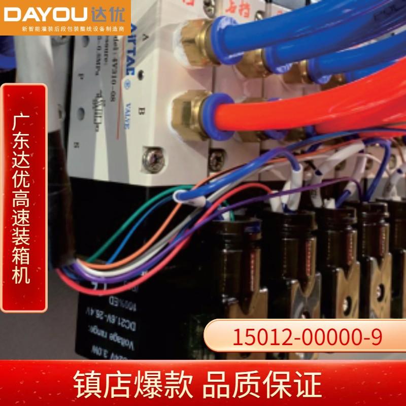广东达优高速装箱机 封箱机设备哪儿好 广东达优纸箱自动开箱机