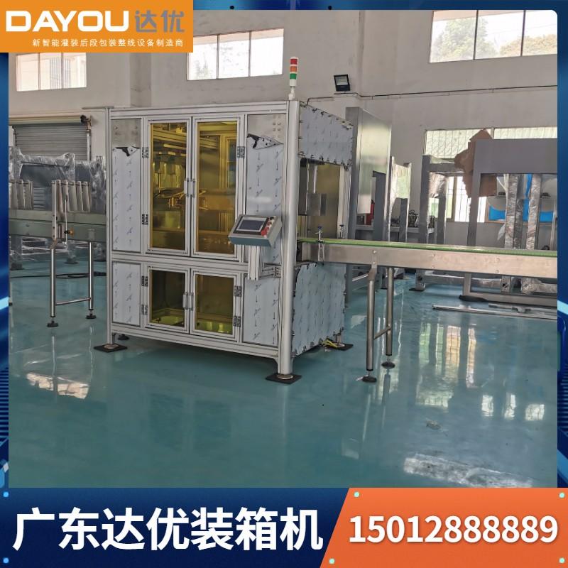 广东达优装箱机 自动上下封箱设备 瓶装水包装机械网