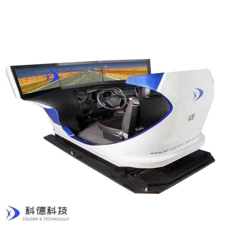 跑车模拟器 3屏汽车模拟器 三屏汽车