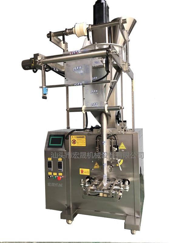 HC320B全自动厂家精选多功能一体式粉剂包装机工厂供应直销