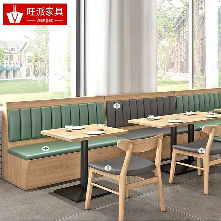 广州龙洞中港式茶餐厅皮质软包卡座沙发定做