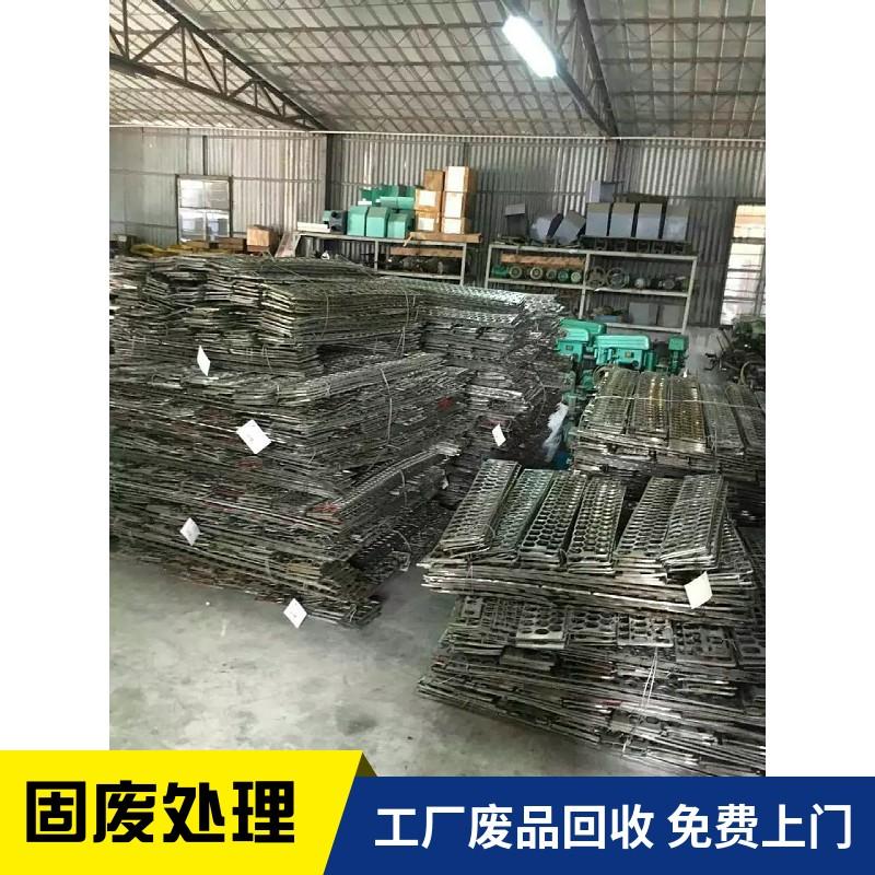 东莞凤岗废品回收公司-废铜回收-废旧金属回收-达旺价格合理公正