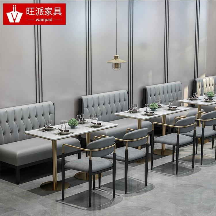 广州海龙中港式茶餐厅休闲单面软包卡座沙发定做