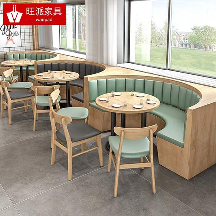 广州大沙街道中港式茶餐厅三胺板弧形软包卡座沙发定做