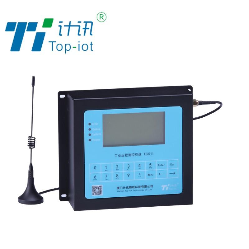 计讯物联RTU 5G工业级RTU 图像采集 远程测控