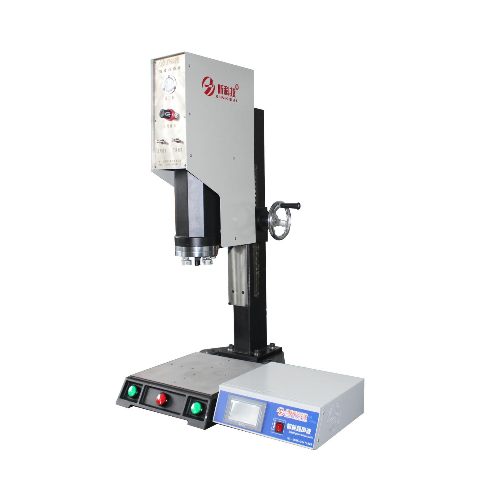 福建供应小型超声波焊接机 20K遥控器超声波焊接机 自动追频塑料焊接机厂家