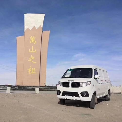 广州华晨鑫源 好运一号 纯电动小型货车