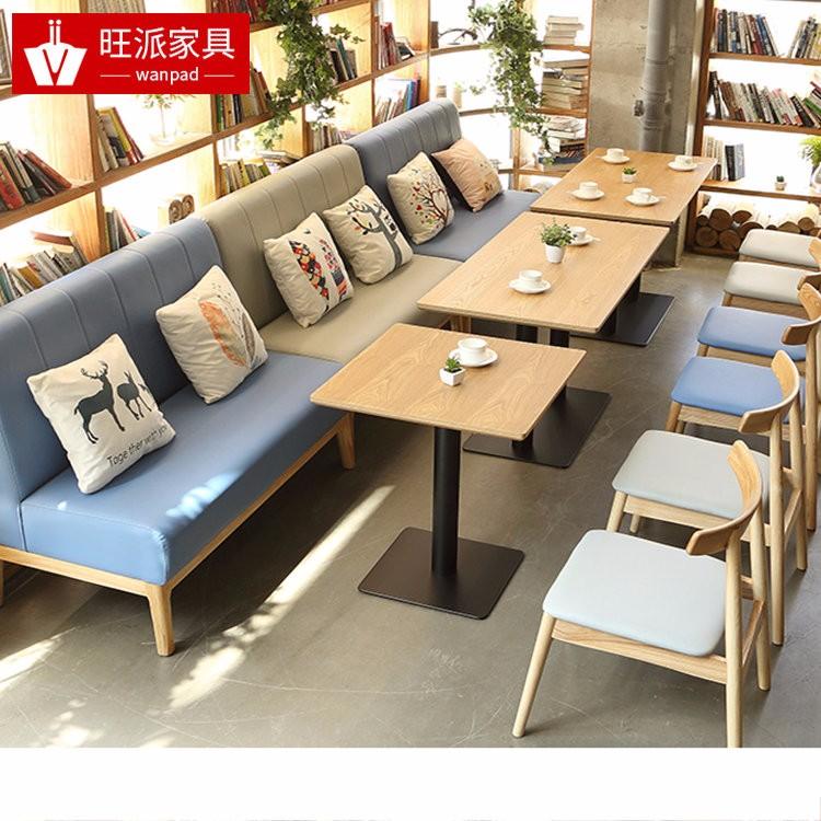 宜昌披萨小吃餐厅日式简约卡座沙发定做
