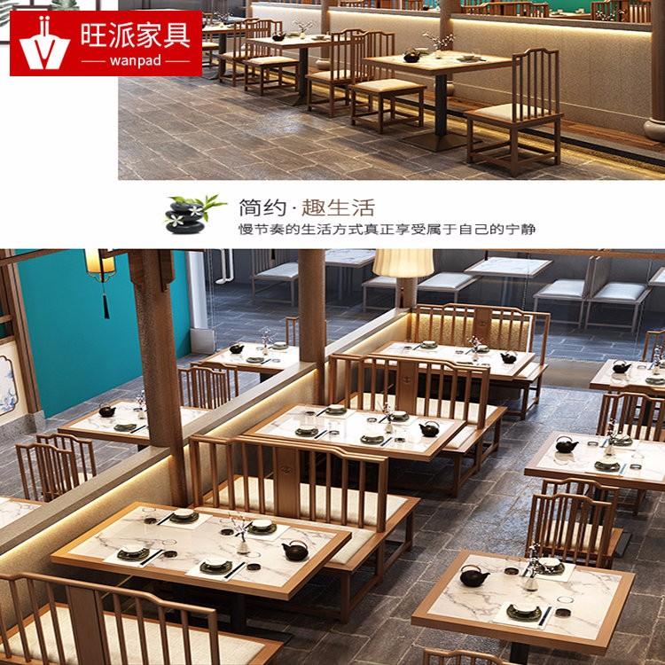 五大连池披萨小吃餐厅中式单面卡座沙发定做