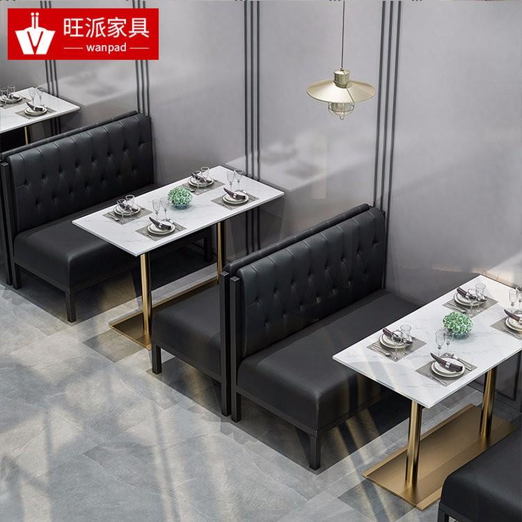 北安披萨小吃餐厅中式双面卡座沙发定做