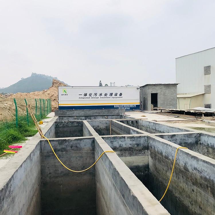 化工污水处理地埋式污水处理设备一体式成套设备厂家直销 清大环宇