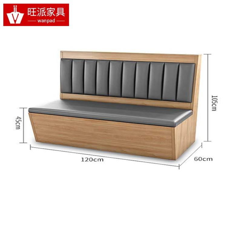 广州天河区左小鱼酸菜鱼店两人位卡座沙发订制厂家