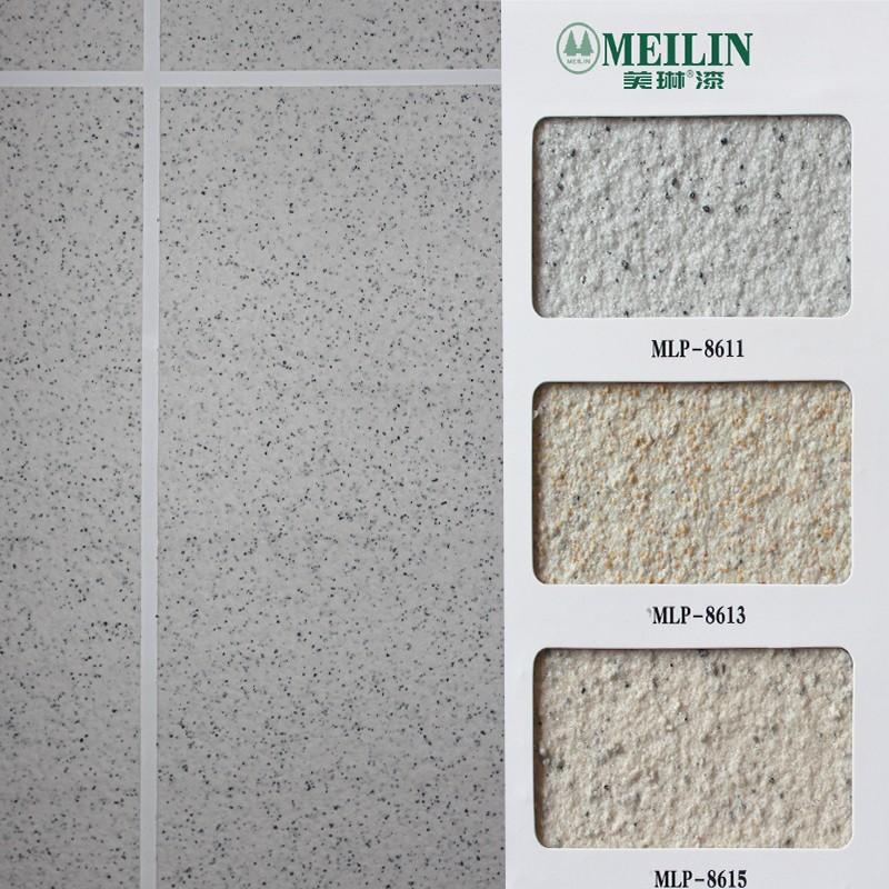 美琳漆厂家直供 外墙真石漆 仿石头工程环保涂料批发供应