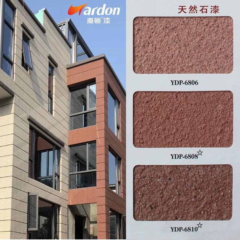 天然石漆价格 外墙天然石漆  多彩仿大理石漆 石漆施工案例厂家批发价