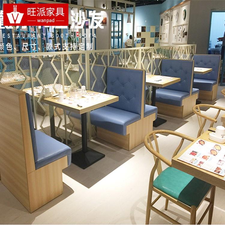 广州凤凰左小鱼酸菜鱼店双面花色卡座沙发订制厂家