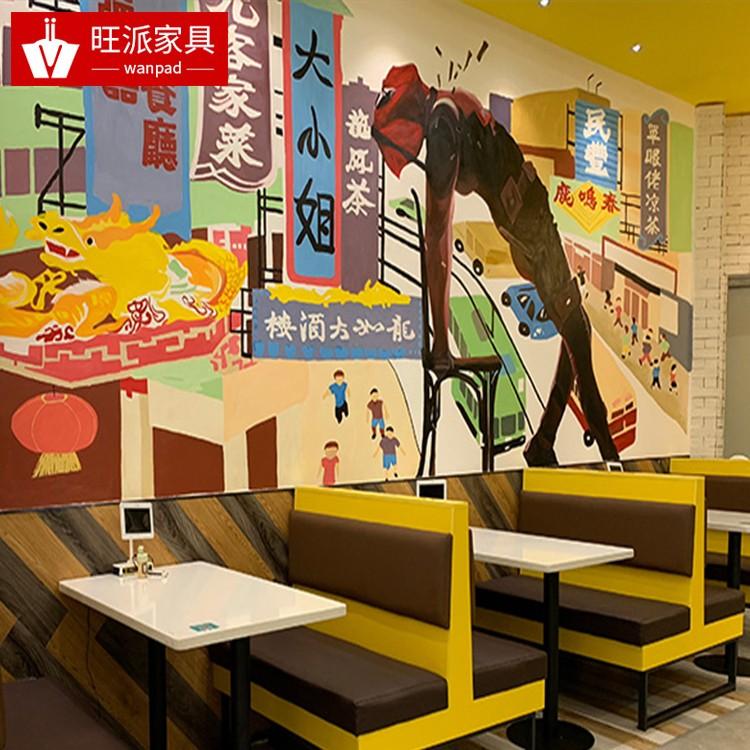 广州龙凤左小鱼酸菜鱼店钢脚卡座沙发订制厂家