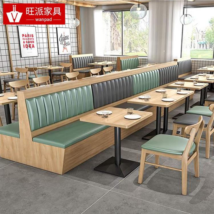 广州松洲街左小鱼酸菜鱼店双面拼色款卡座沙发订制厂家