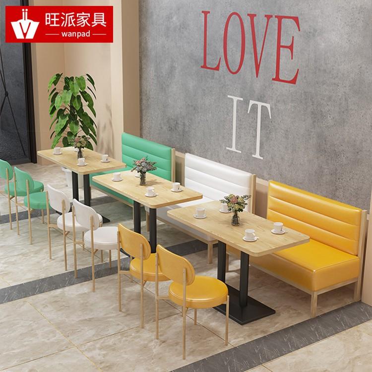 广州龙津左小鱼酸菜鱼店时尚款卡座沙发订制厂家